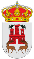Escudo de AYUNTAMIENTO DE ALPERA